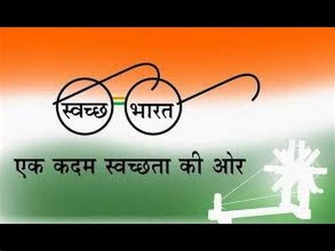 Essay on importance of Gandhi jayanti